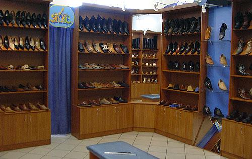 Обувь Янита Интернет Магазин